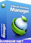 Internet Download Manager 6.38 Build 15 DC 12.12.2020 Multilingual