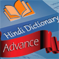 Advance Hindi Dictionary