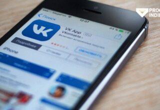 Rusya'nın Sosyal Ağı VKontakte Nedir, Nasıl Kullanılır?